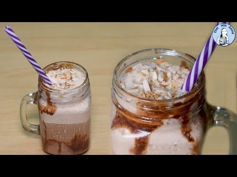 Sugar Free Cold Coffee Recipe | Perfect Iced Coffee | Diet With Amna