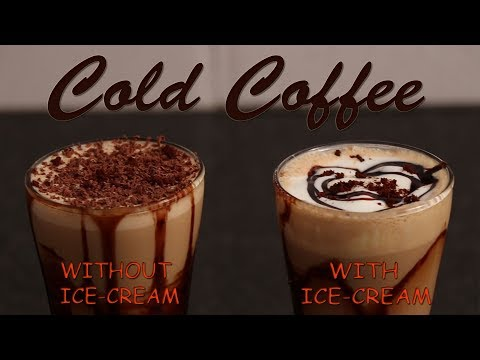 Cold coffee recipe in Hindi | How To make cold coffee | Cold Coffee With Ice-Cream | iced coffee