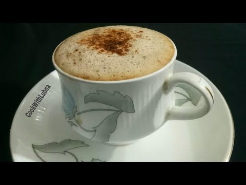 Hot Coffee Recipe | Perfect Coffee At Home|