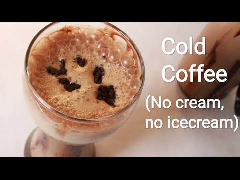 Creamy cold coffee without fresh cream and ice cream – Cold coffee recipe – Cold coffee