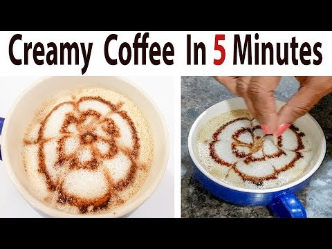 How To Make Creamy Coffee In 5 Minutes With Tips & Tricks 5 मिनटोमै बिना मशीनसे कॉफ़ी बनाये