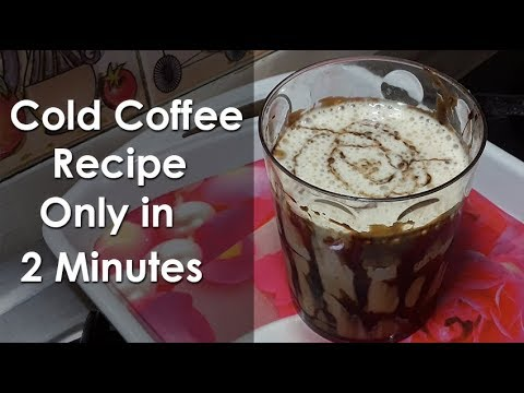 Cold Coffee In Hindi | Creamy Cold Coffee With Nescafe | Cold Coffee Recipe Video