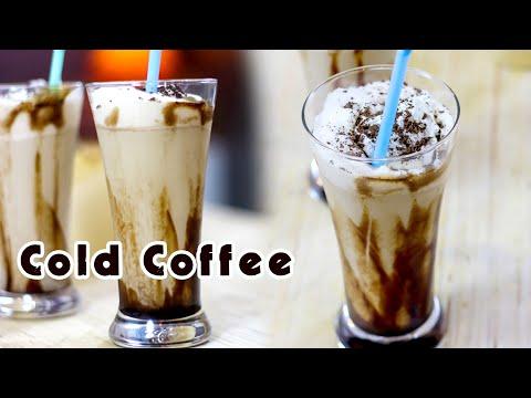 कोल्ड कॉफ़ी बनाना इससे ज़्यादा आसान नहीं हो सकता | Cold Coffee With Ice Cream In Hindi