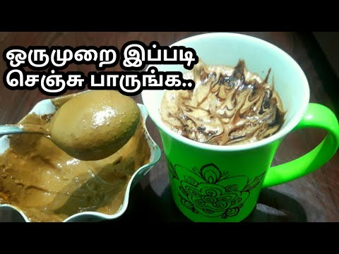 Home made cappuccino coffee recipe in tamil | indian beaten coffee in tamil