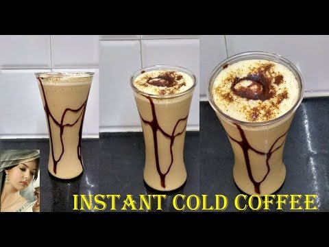 How to make Instant Nescafe Cold Coffee Recipe