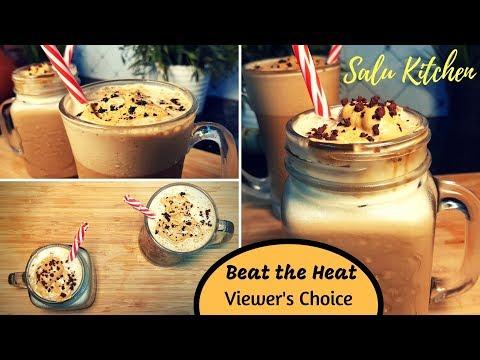 2-മിനിറ്റിൽ ചൂടിൽ നിന്നൊരു ആശ്വാസം || Cold Coffee || 2-Minute Recipe Series || Salu Kitchen