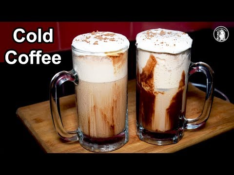 Cold Coffee Recipe – How To Make Cold Coffee – Creamy Iced Coffee Milkshake Recipe