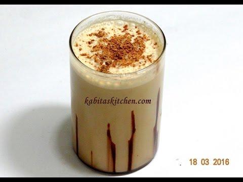 Super Quick Cold Coffee Recipe-Chocolate Cold Coffee-Iced Coffee-Easy Cold Coffee Recipe