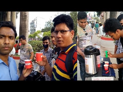 Street Hot Drinks Nestle Coffee How to Making Nestle Coffee Recipe @ Tk 20 per Cup