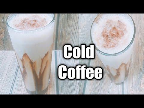 Cold Coffee recipe in malayalam/Vavus kitchen