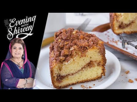 Sour Cream Coffee Cake Recipe by Chef Shireen Anwar 14 March 2019