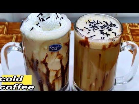 कोल्ड कॉफी बिना मिक्सी बिना बीटर/cold coffee recipe in hindi/how to make cold coffee/ iced coffee