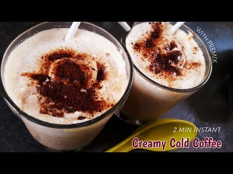 Cold Coffee Recipe In Hindi – How To Make Cold Coffee – Iced Coffee Recipe