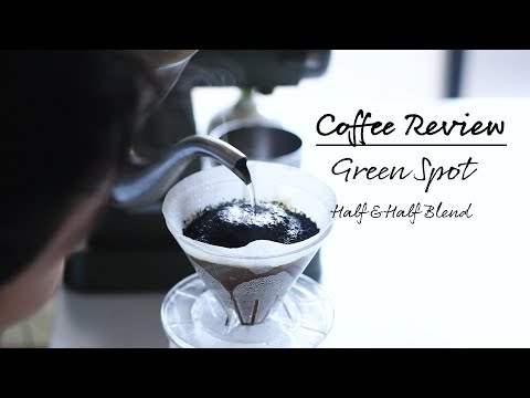 Coffee Review: Green Spot Cafe from Oita Beppu ( Half & Half Blend) + Why Coffee is Roasted Lighter