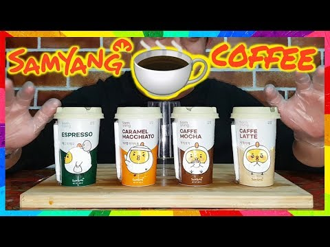 Samyang Coffee : 4 Types Of Coffee Review (ENG SUBS)