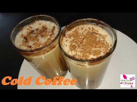 Cold Coffee Recipe |  Cafe Style Cold Coffee at Home |कोल्ड कॉफ़ी घर पर कैसे बनाए |