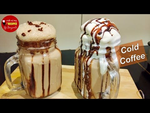 Easy Iced Cold Coffee Recipe | Thick & Creamy Cold Coffee at Home | Summer Coffee Milkshakes