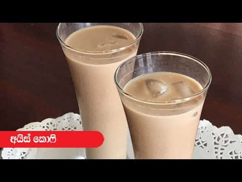 Iced Coffee – Episode 129