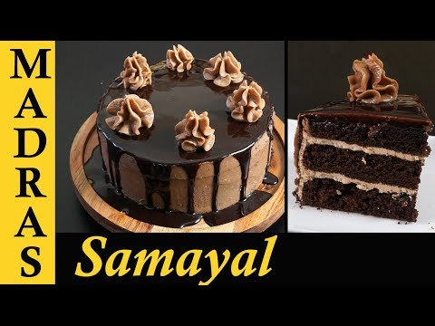 Coffee Cake Recipe in Tamil | Cake with Buttercream frosting in Tamil | Easy Baking Recipes in Tamil