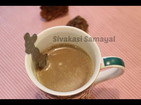 Karupatti coffee(கருப்பட்டி காபி )Sivakasi Samayal / Recipe – 389