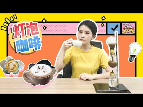 E31 Making Espresso with DIY Espresso machine. Creative latte art at office| Ms Yeah