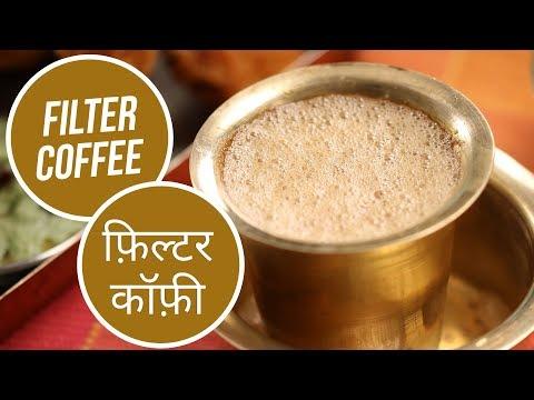 Filter Coffee | फ़िल्टर कॉफ़ी | Sanjeev Kapoor Khazana