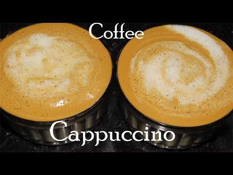 Homemade Cappuccino-How to make cappuccino at home-Coffee Recipe in Telugu-coffee shop style coffee
