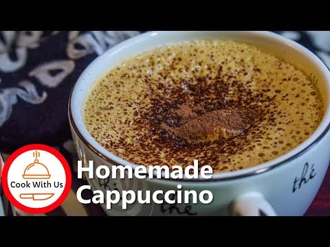 Cappuccino coffee recipe at home | How to make Coffee