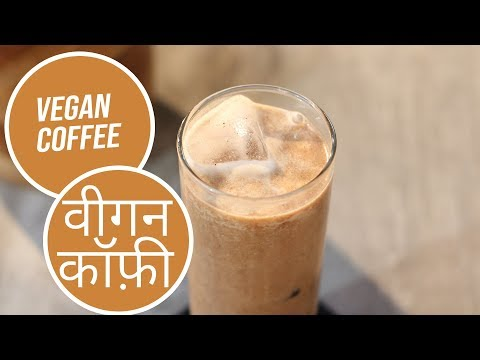 Vegan Cold Coffee | Vegan Recipes | Sanjeev Kapoor Khazana