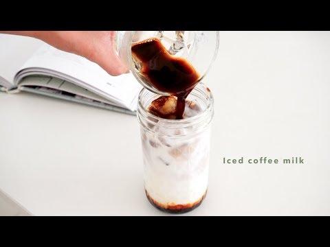 Iced Coffee Milk | My Everyday Coffee