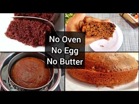 பஞ்சு போல கேக் குக்கர் கூட வேண்டாம் |Coffee Cake || Without Egg, Butter, Oven |||  Yummy Cake Recipe