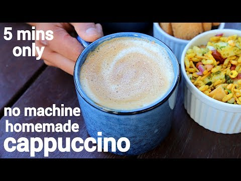 cappuccino recipe | homemade cappuccino recipe | homemade cappuccino coffee
