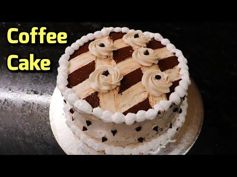 രുചിയൂറും കോഫി കേക്ക്||Coffee cake in malayalam||Cake recipes malayalam||Simple cake recipe