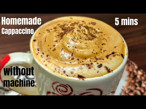 Homemade Cappuccino recipe, without machine coffee recipe