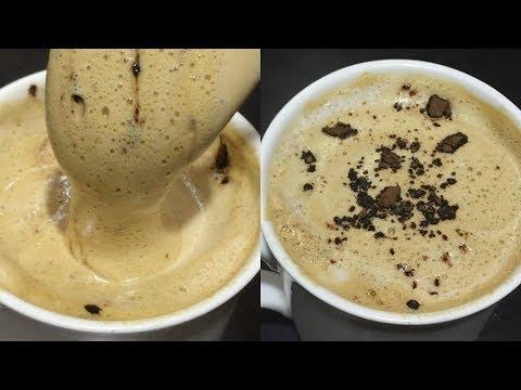 1 मिनट में झागदार, बिना फेटे कॉफ़ी बनाए ☕️  | Instant HOT COFFEE, Make Cappuccino Without Machine