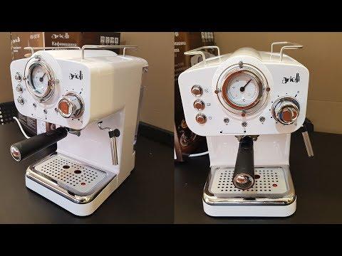 Arielli Pump Espresso Machine KM-501W Unboxing Testing