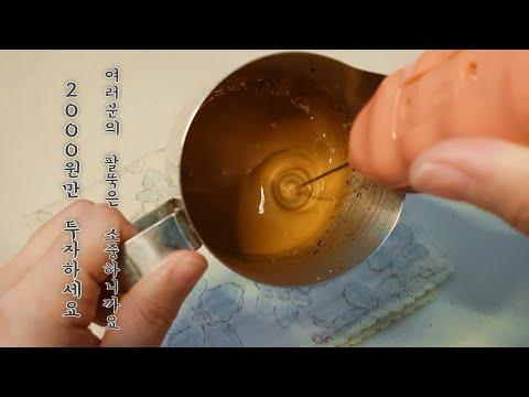 다이소 전동거품기로 도전하는 달고나커피/ Frothy coffee recipe