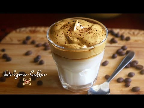 Dalgona coffee recipe| Whipped coffee recipe | How to make dalgona coffee