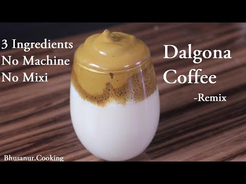 Dalgona Coffee | Dalgona Coffee Remix | Dalgona coffee recipe