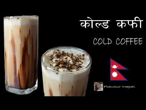 COLD COFFEE RECIPE|| HOW TO MAKE PERFECT COLD COFFEE || FLAVOUR NEPAL