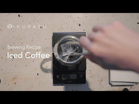 アイスコーヒー抽出レシピ (ハリオV60) Iced Coffee brewing Recipe with Hario V60