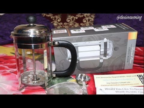 Non Sponsored Review of InstaCuppa French Press Coffee Maker || English Caption  Available