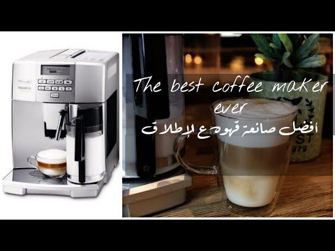 طريقة إستخدام ومعلومات ماكينة القهوه ديلونجي. Delonghi Magnifica ESAM04. 350S