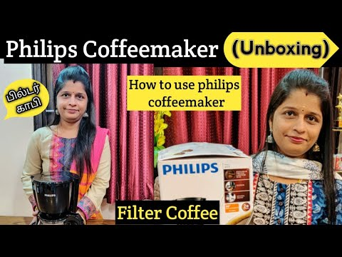 Philips Coffee Maker Unboxing and Demo / Filter coffee / How to use Philips Coffee Maker