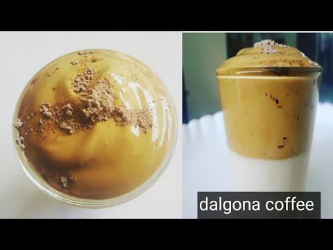 डलगोना कॉफी रेसिपी मराठी |dalgona coffee|dalgona coffee recipe|dalgona coffee by hand|tiktok coffee