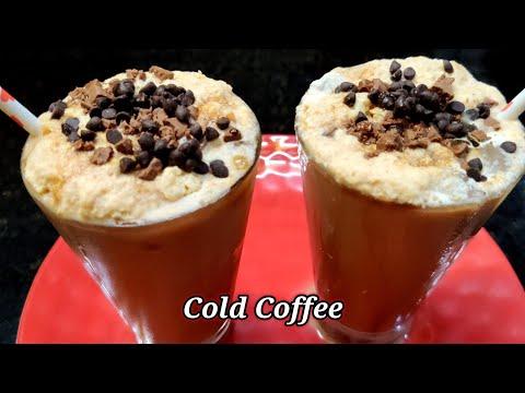 Cold Coffee Recipe   How to make Cold Coffee   Iced Coffee Recipe