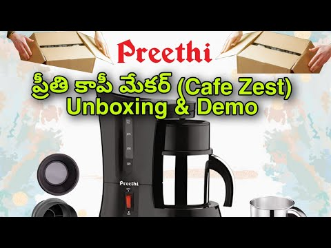 Preethi Coffee Maker Undoxing and Live Demo