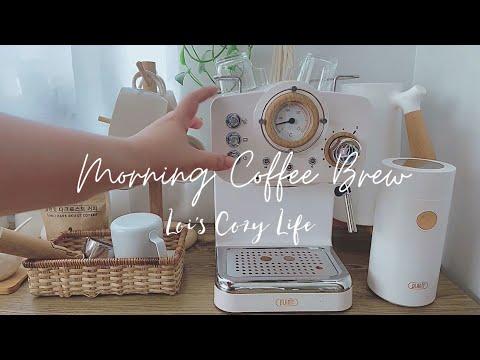 Aesthetic Morning Brew | Planit Nordic Espresso Machine