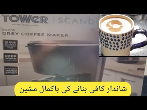 Unboxing And Review  Tower Grey Coffee Maker